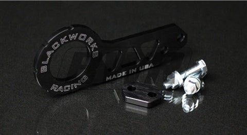 Blackworks Racing Billet REAR Tow Hook - BLACK