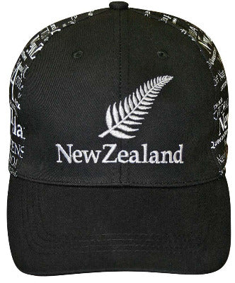 NZ Fern/Towns Adult Cap