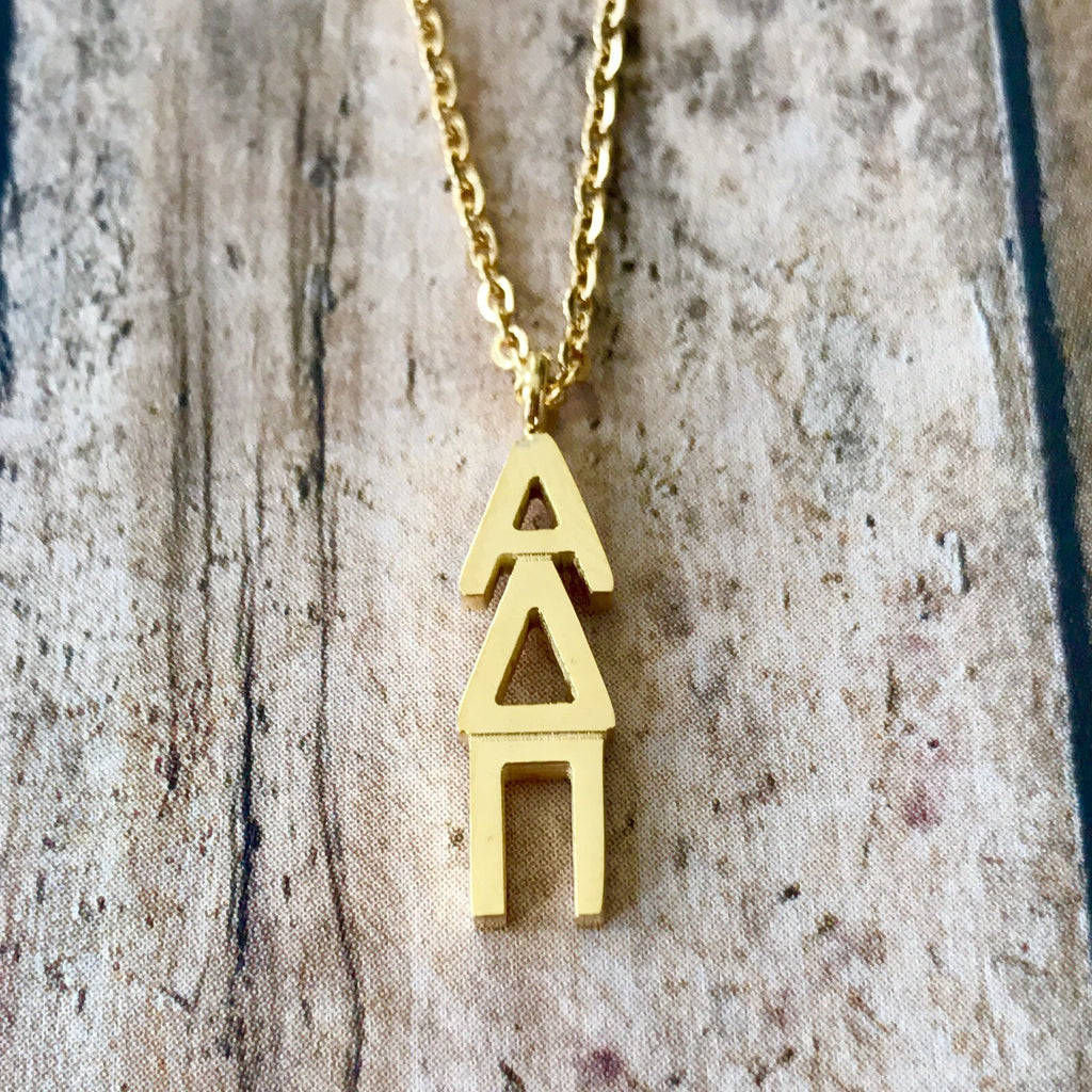 Alpha Delta Pi Classic Letter Necklace (Gold)