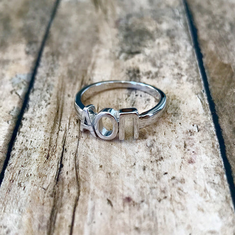 Alpha Omicron Pi Classic Letter Ring (Silver)