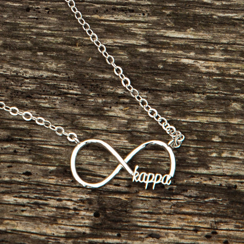 Kappa Kappa Gamma Necklace
