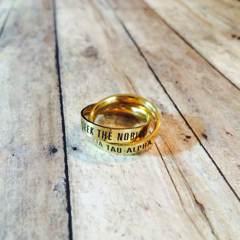 Zeta Tau Alpha Interlocking Quote Rings (Gold)