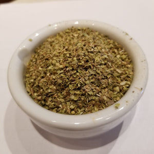 Oregano Leaf Cut Certified Organic 1 Oz