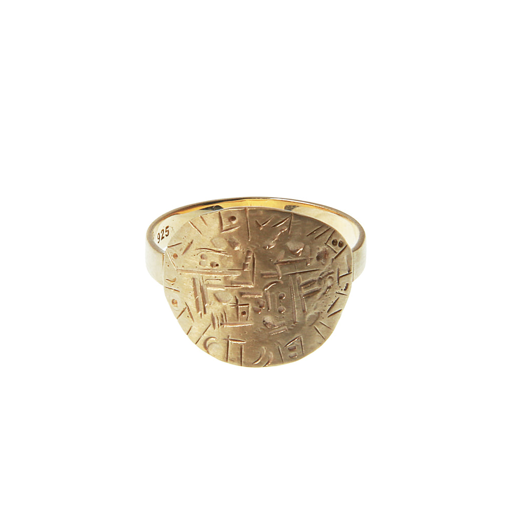 Brick Coin Ring