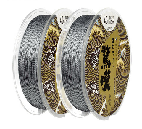 4 Stand 100M Super Strong Braided Fishing Line  - 15 Sizes