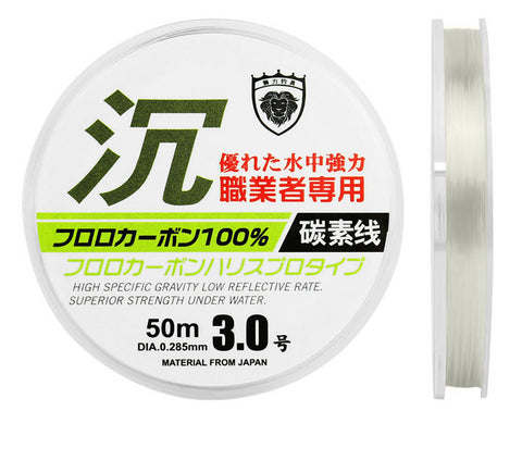 Fluorocarbon 50m Monofilament Fishing  Line - 11 Sizes