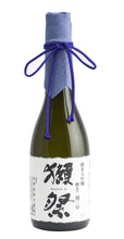 Load image into Gallery viewer, Dassai 23 | Japanese Sake