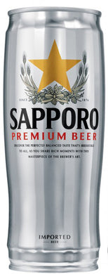 Sapporo Premium Beer 650ml - Wines N Drinks