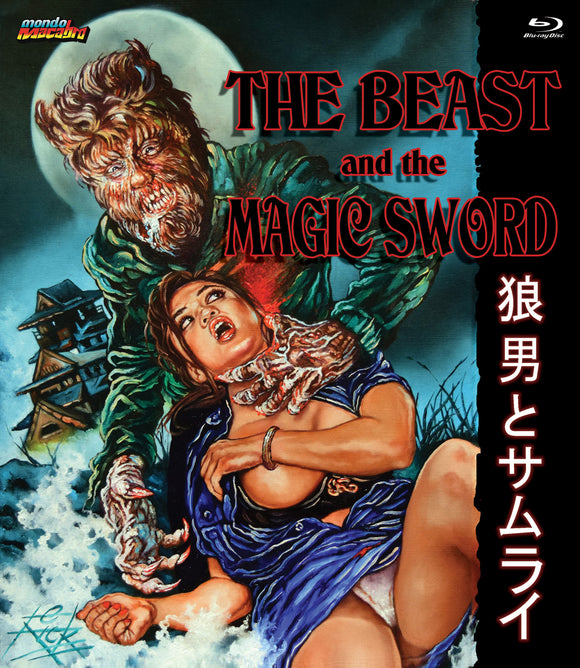 The Beast and the Magic Sword (Blu-ray)