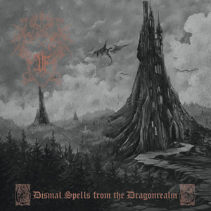 DRUADIAN FOREST - Distant Spells from the Dragonrealm LP (brown/black)