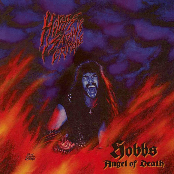 HOBBS ANGEL OF DEATH - Hobbs' Satan's Crusade LP