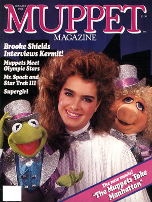 MUPPET MAGAZINE Issue 7, Summer 1984 (used)
