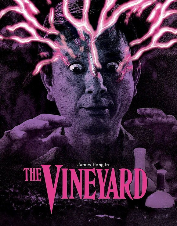 The Vineyard (Blu-ray/DVD w/ slipcover)