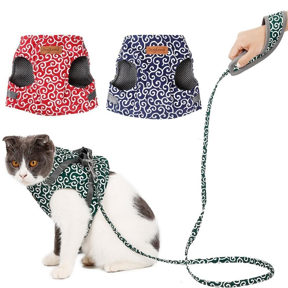 Cat Vest Harness And Leash Set For Daily Outdoor Walking Pet - HahaGet