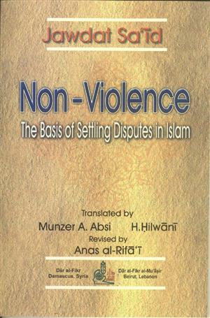 Non -Violence:The Basis of Setting Disputes in Islam