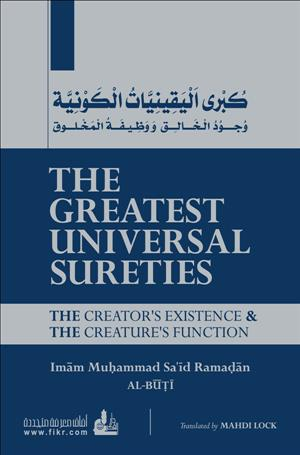 The Greates Universal Sureties