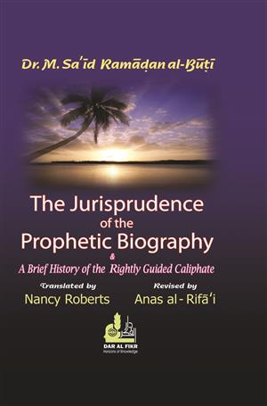 Jurisprudence Of The Pro Phetic Biography