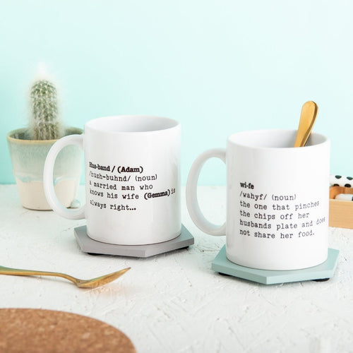 Personalised Husband And Wife Definition Mug Gift Set - Funky Laser