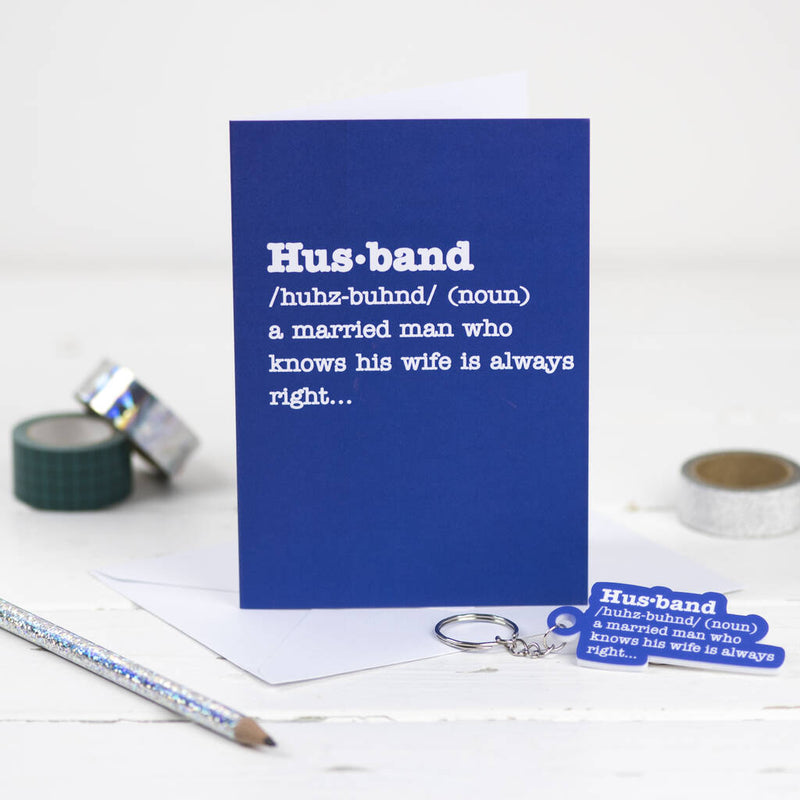 Husband Definition Card And Matching Keyring