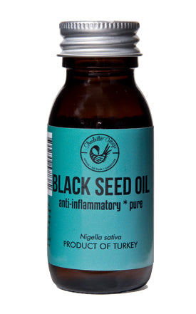 Sheabutter Cottage UK  - Black Seed Oil