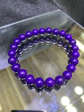 Load image into Gallery viewer, Magnesite (Purple Dyed) Bracelet - 8mm
