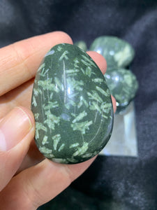 Tumbled Chinese Writing Stone - Large