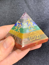 Load image into Gallery viewer, Reiki Symbols / Chakra Stones - Pyramid