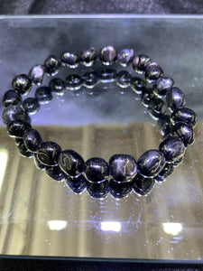 Hypersthene Bracelet