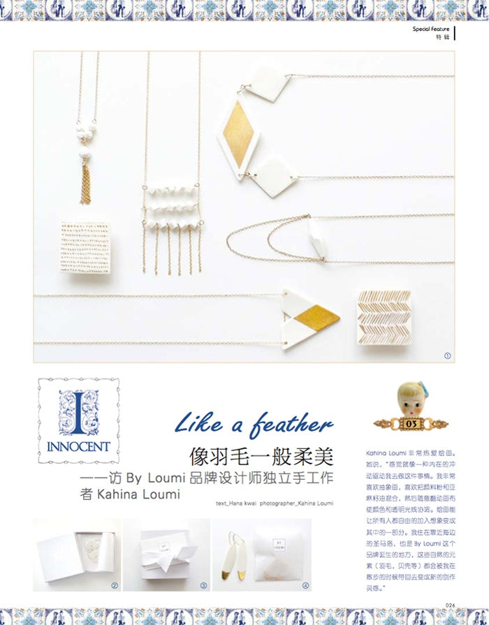 By Loumi designer interviewed in a chinese magazine