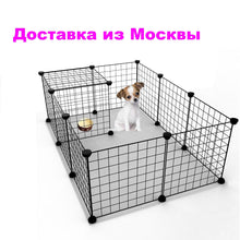 Load image into Gallery viewer, Fence For Dogs Aviary For Pets Fitting For Cats Door Playpen Cage Products Security Gate Supplies For Rabbit In Moscow