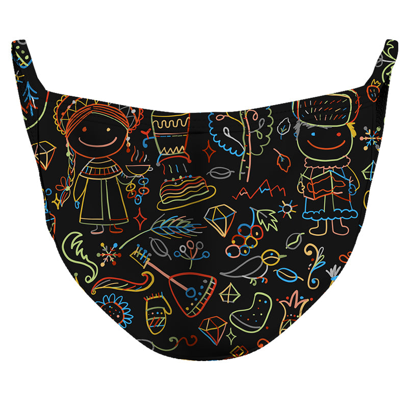 My Kids doodles Reusable Double Layer Cloth Face Mask and Covering