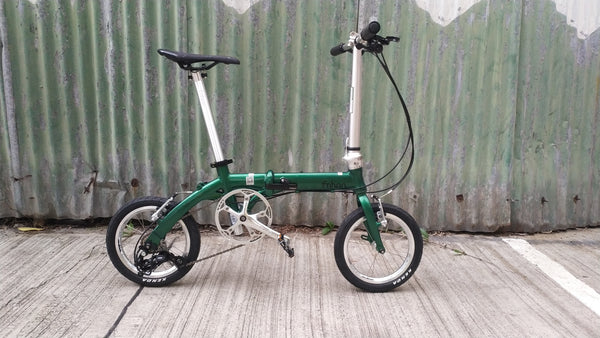 "Fnhon Breeze 14"" 3 Speed Folding Bike"
