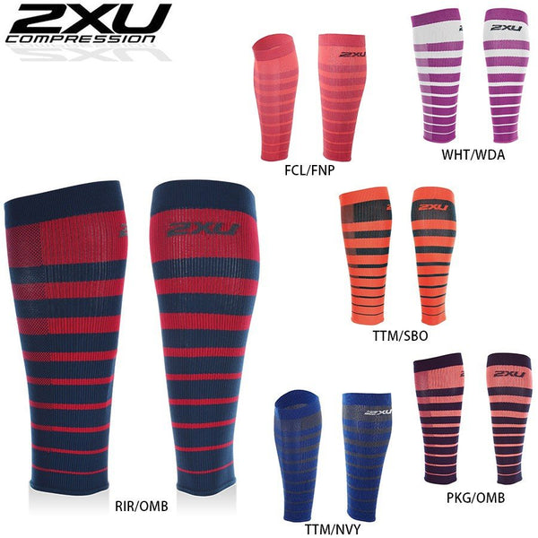 2XU Striped Run Comp Sleeves