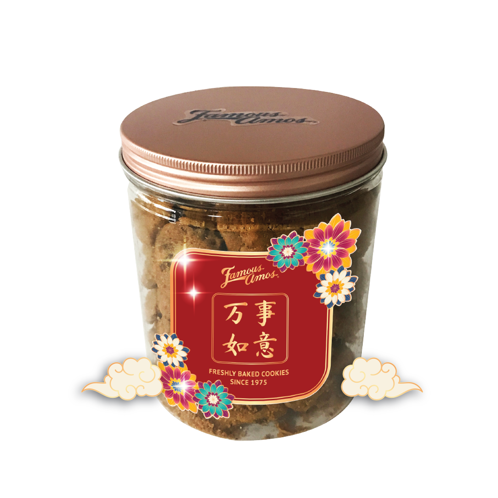CNY Cookies in Tub
