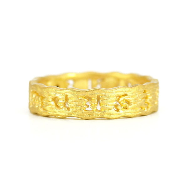 1PCS Real Pure 24K Yellow Gold Ring Band 4mm Blessing Sutra Buddhist Words For Women Men Ring - Creative Dreamscape