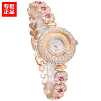 Luxury Jewelry Lady Women's Watch Fine Fashion Hours Crystal Bracelet Rhinestone Gold Plated Girl Gift Royal Crown Box - Creative Dreamscape