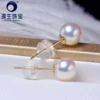 YS Pure 18k Gold 6-11 mm White Round Lustrous Freshwater Pearl Stud Earrings Fine Jewelry - Creative Dreamscape