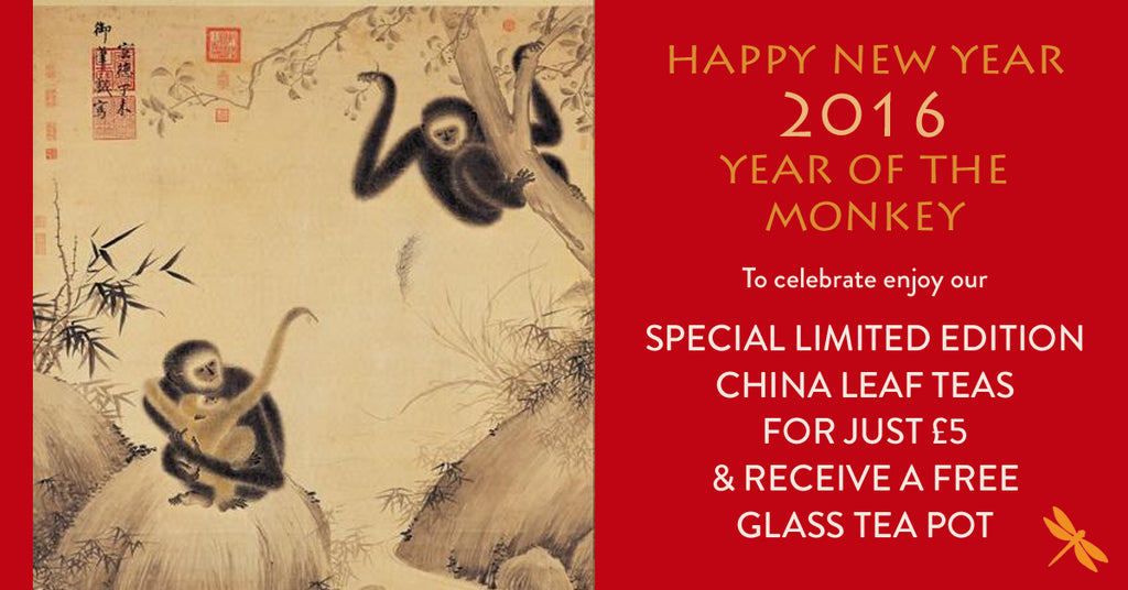 Chinese new year dragonfly tea offer