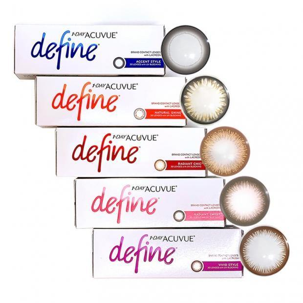 1-DAY ACUVUE® DEFINE® Non-Prescription - QvOptik