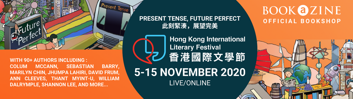 Gear Up for the Hong Kong International Literary Festival