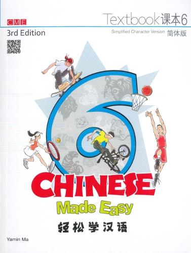 Chinese Made Easy 6 - textbook including workbook. Simplified character version: 2017