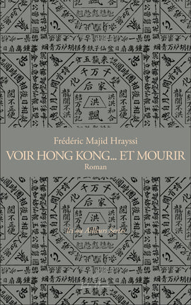 Voir Hong Kong¡KEt Mourir Frech Version