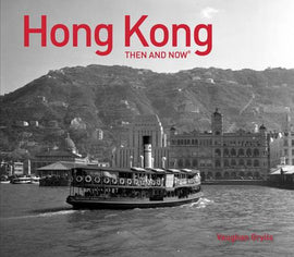 Hong Kong Then and Now (R)