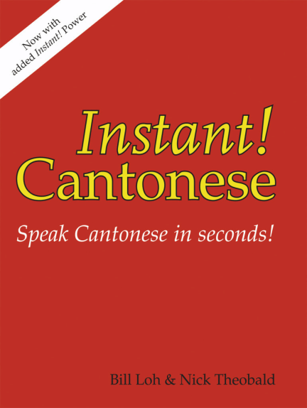 Instant! Cantonese New edition