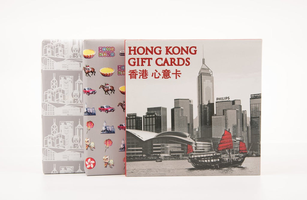 Hong Kong Gift Cards