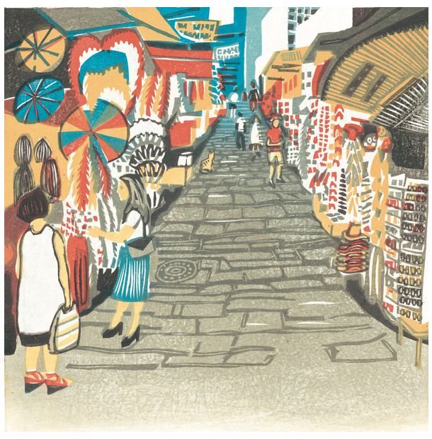 Pottinger Street Steps Greeting Card