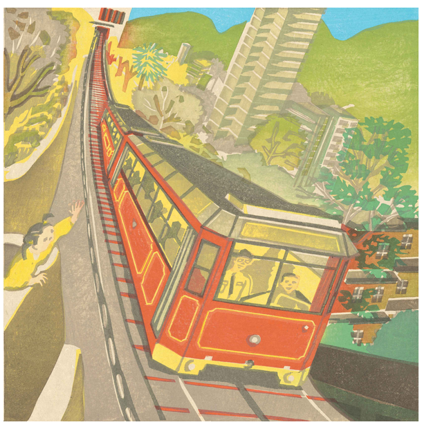 Peak Tram Greeting Card