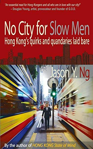 No City for Slow Men