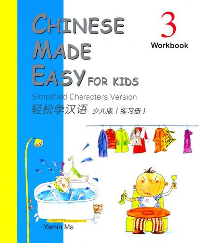 Chinese Made Easy for Kids vol.3 - Workbook