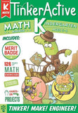 Tinkeractive Workbooks: Kindergarten Math
